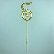 Letter E Gold Metal Cake Topper
