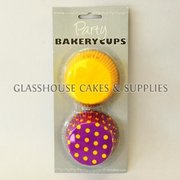 Party Bakery Cups - Yellow